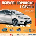 Nagradna igra Croatia zdravstvenog osiguranja