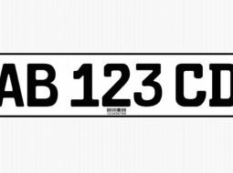 Kakve su nove registarske tablice?