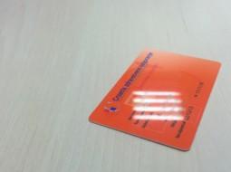 Croatia zdravstveno osiguranje kartica